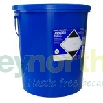 Blue Pharmi Container - 22 Litre